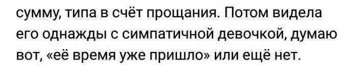 Для любителей небольшого трешачка* #213 Mlkevazovsky, Треш, Яжмать, Подслушано, Исследователи форумов, Угар, Тупость, Скриншот, Длиннопост