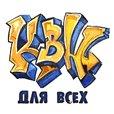 КВН-ТВ. 24.02.— 01.03.2020
